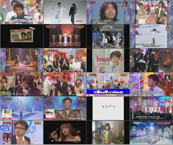 HEY! HEY! HEY! Music Champ - 2010.09.20.mp4.jpg
