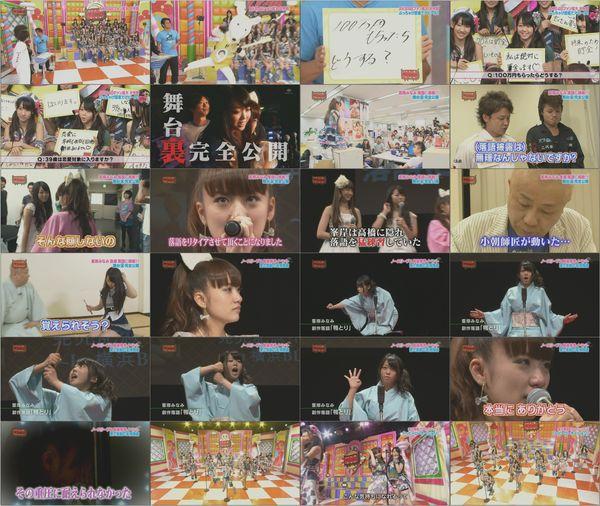 AKBINGO #97 [2010.08.18] (1280x720 XviD).avi.jpg
