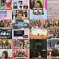 AKBINGO #92 [2010.07.14] (1280x720 XviD).avi.jpg