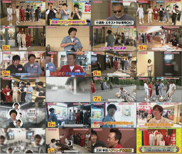 [TV] マルさまぁ~ず 2010.09.02 (地Digi DivX685 mp3 640x360).avi.jpg