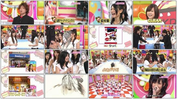 【TV】AKB INGO! #15.jpg