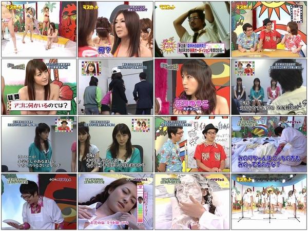 お ねがいマス カット (20080805) 第18回.jpg