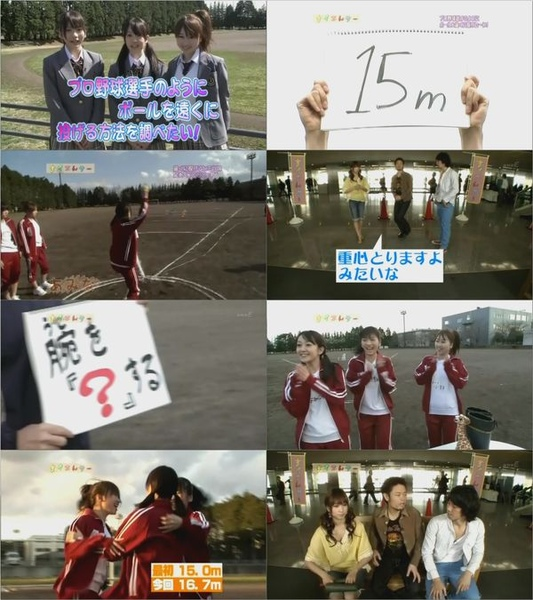 (TV) AKB48 すイエんサー #06 20090505 「プロ野球選手のようにボールを遠くに投げた~い!」 小林香菜・佐藤亜美菜・高城亜樹・大島麻衣.avi.jpg