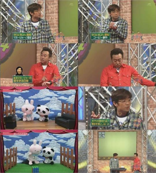 [お笑い] さまぁ~ず・さまぁ~ず 20090326 知らないオジサン続報.avi.jpg