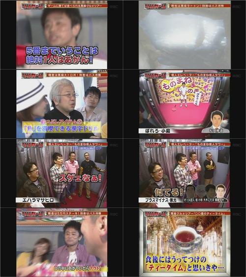 2009.06.16 リンカーン 人数限定ロケツアー (0H54M 704x396 H.264 AAC).mp4.jpg