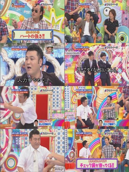 アメトーーク! 20090618 「後輩の山崎に憧れてる芸人」.jpg
