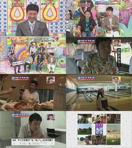 [TV] アメトーーク! 090702.avi.jpg