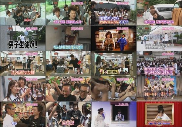 [TV] AKBINGO! #41 090709 1280x720.avi.jpg