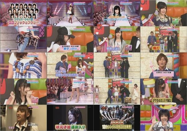 [TV] AKBINGO! #42 090716 1280x720.avi.jpg