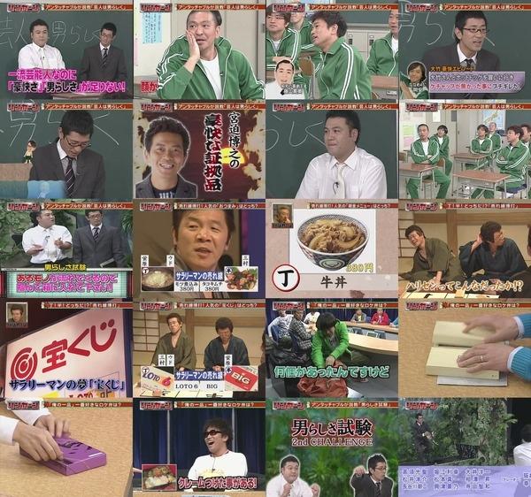 [TV] リンカーン 090714.avi.jpg