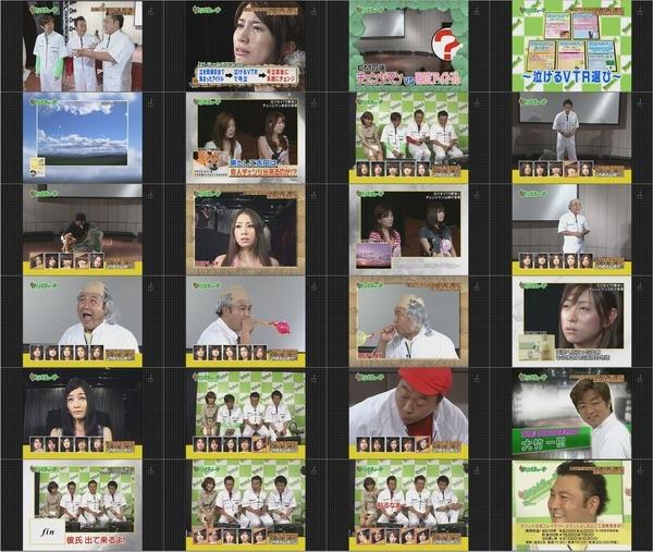 ホリさまぁ~ず #14 20090714 号泣アイドルの笑顔を取り戻せ!ザ・チャンジマン2.avi.jpg