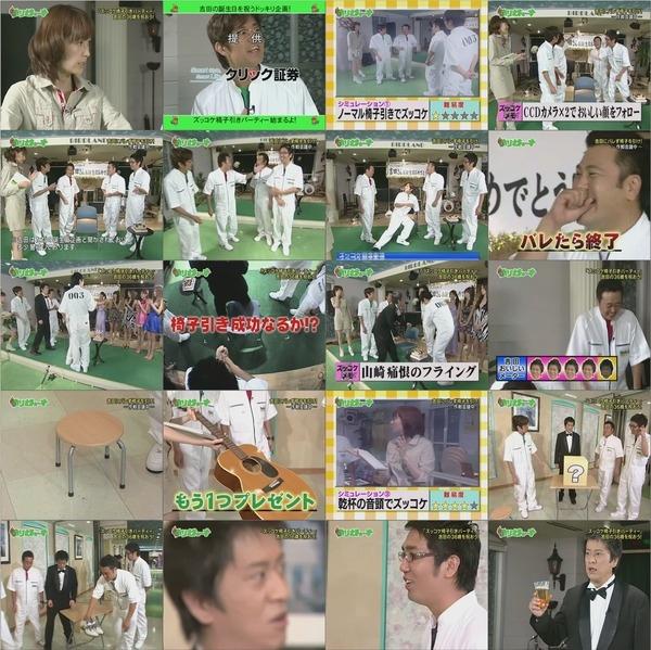 (TV バラエティ お笑い) 20090722 ホリさまぁ~ず.avi.jpg
