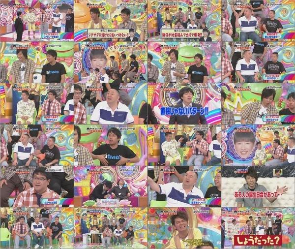 [TV] アメトーーク! 090723.avi.jpg