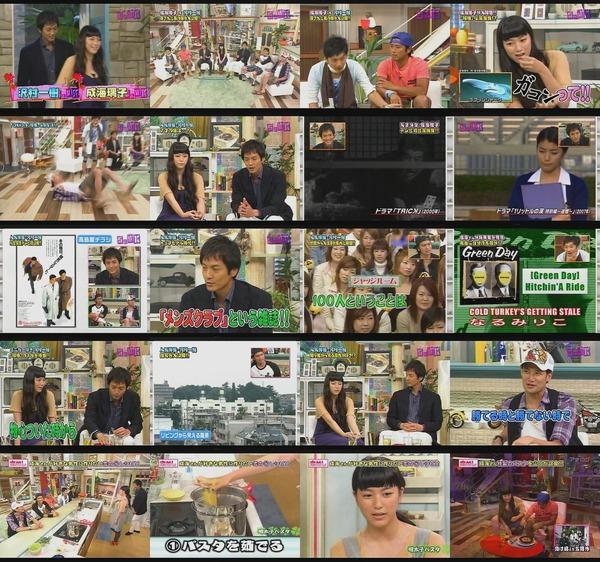 (TV バラエティ お笑い) 2009 0730 5LDK 成海璃子 沢村一樹 TOKIO他.avi.jpg
