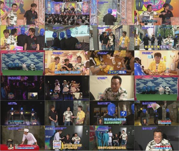(TV バラエティ お笑い) 20090801 さまぁ~ず×さまぁ~ず×ブルーマン.avi.jpg