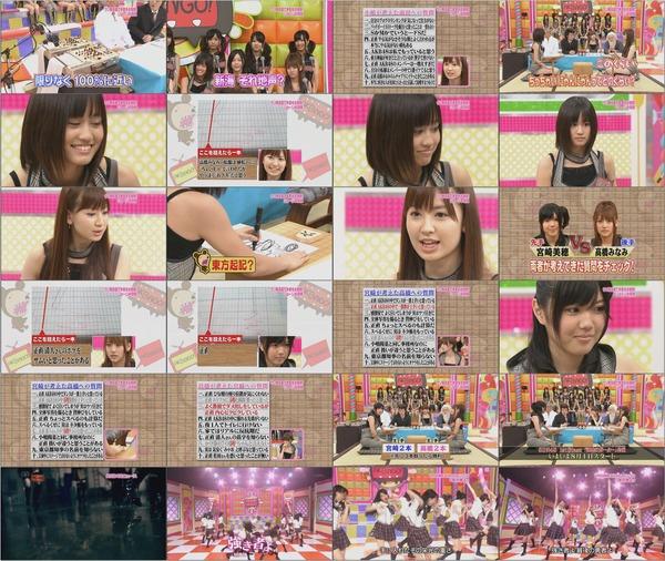 [TV] AKBINGO! 090730 1280x720.avi.jpg
