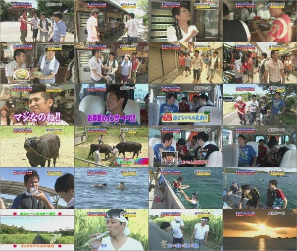 [TV] アメトーーク! 090820.avi.jpg