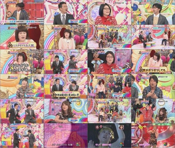 [お笑い] アメトーーク! 2008.12.04 黒沢ナイト (704x396 XviD).avi.jpg