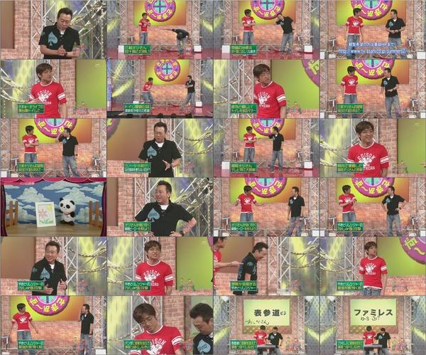 (TV バラエティ お笑い) 20090806 さまぁ~ず×さまぁ~ず.avi.jpg