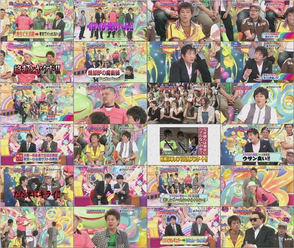 [TV] アメトーーク! 090827.avi.jpg