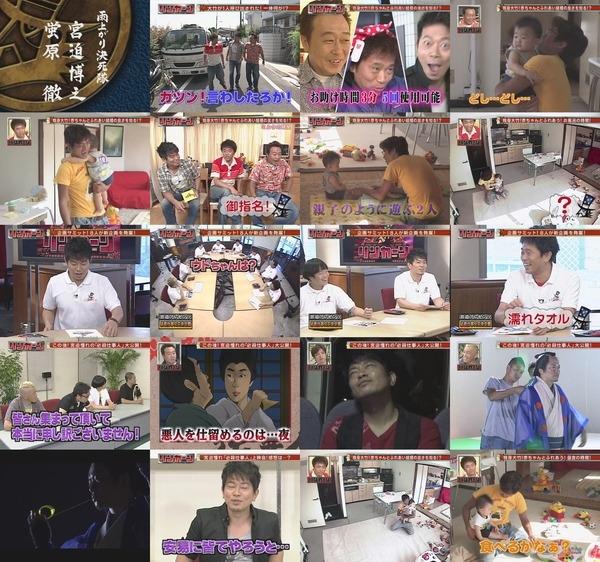 [TV] リンカーン 090825.avi.jpg