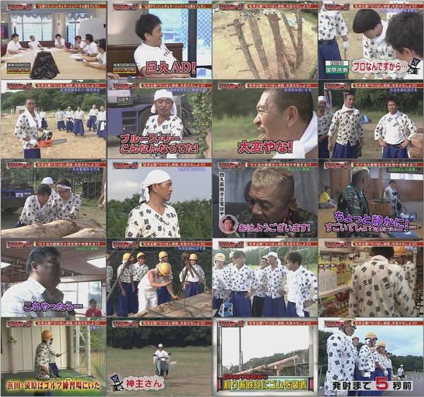 [TV] リンカーン 090901.avi.jpg
