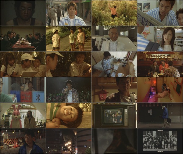 【映画】【邦画】 2008 20世紀少年 第1章 終わりの始まり DVDRip[2h22m15s 704x396 XviD+MP3].avi.jpg