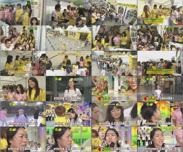 090829 24時間テレビ 愛は地球を救う AKB48露出部 [960x1080 H264].mp4.jpg