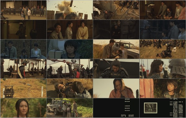 Ballad.2009.JAP.DVDRip.XviD.CD2-GiNJi.avi.jpg