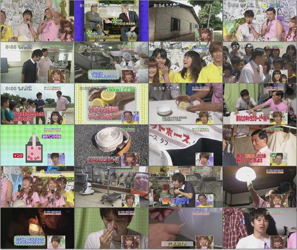 (20090830)24時間テレビ32_愛は地球を救う モーニング娘。他 出演部分(1440x1080i).mpg.jpg
