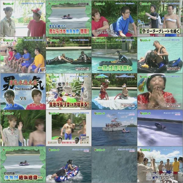 (TV バラエティ お笑い) 20090909 ホリさまぁ~ず.avi.jpg