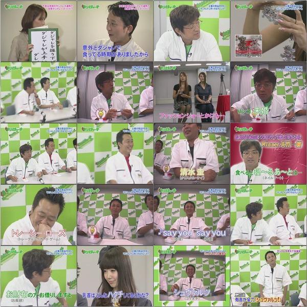 (TV バラエティ お笑い) 20090923 ホリさまぁ~ず.avi.jpg