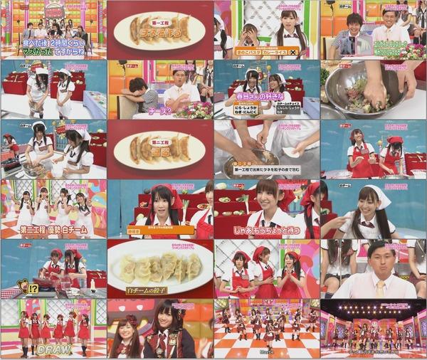 (TV) AKB48 090902 AKBINGO![料理対決][1280×720].avi.jpg
