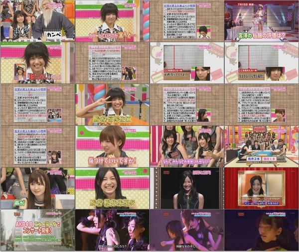 [TV] AKBINGO! #51 090917 1280x720.avi.jpg
