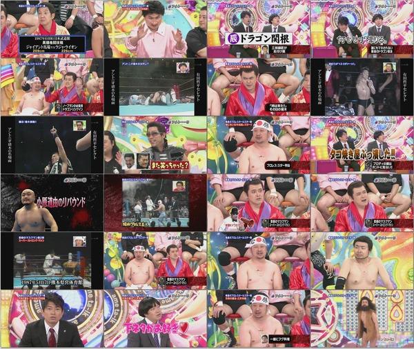[TV] アメトーーク! 090910.avi.jpg