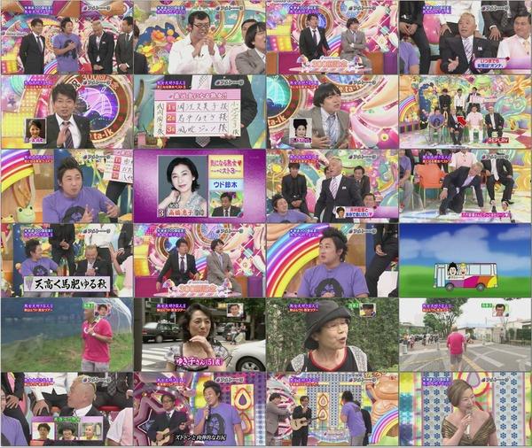 [TV] アメトーーク! 090917.avi.jpg