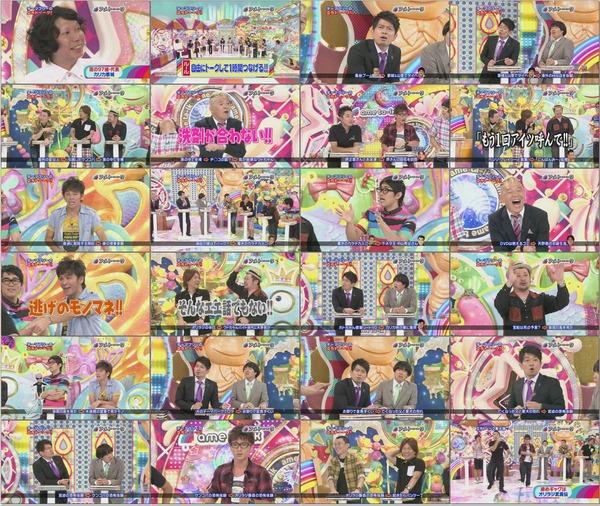 [TV] アメトーーク! 090924.avi.jpg