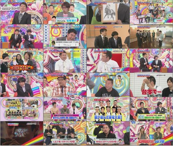 [TV] アメトーーク! 091001.avi.jpg