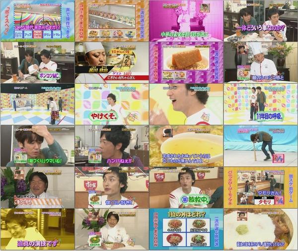 『ぷっ』すま 090915 上原美優.avi.jpg