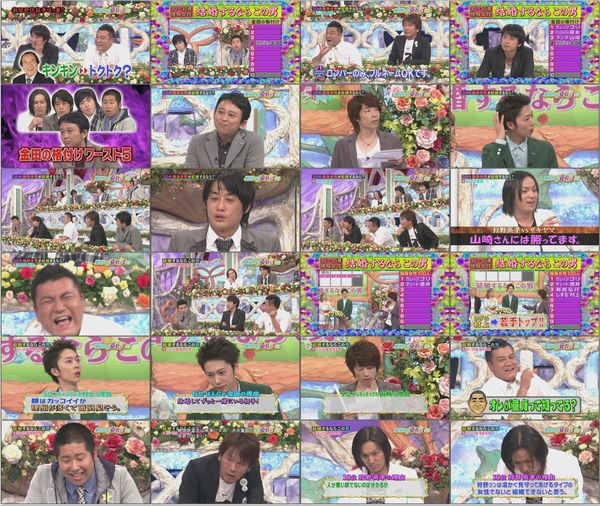 London Hearts (2010.07.13).mp4.jpg