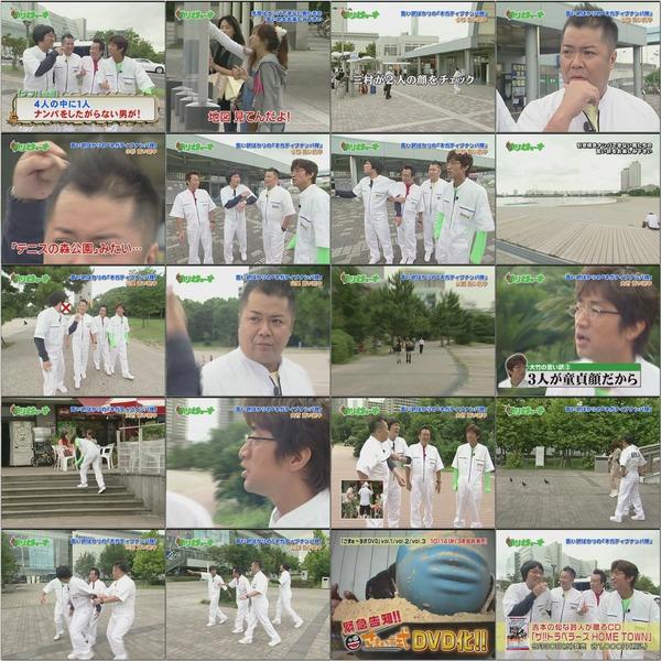 (TV バラエティ お笑い) 20090916 ホリさまぁ~ず.avi.jpg