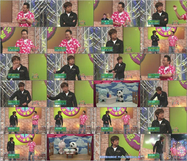 (TV バラエティ お笑い) 20091018 さまぁ~ず×さまぁ~ず.avi.jpg