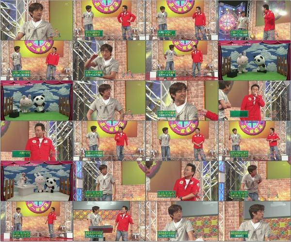 (TV バラエティ お笑い) 20091025 さまぁ~ず×さまぁ~ず.avi.jpg