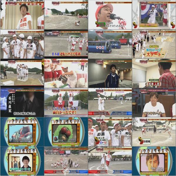 [TV バラエティ お笑い] 2009.10.13 リンカーン 祝4周年 芸人大運動会2009秋  (2H22M 720x480 PSP再生可).mp4.jpg