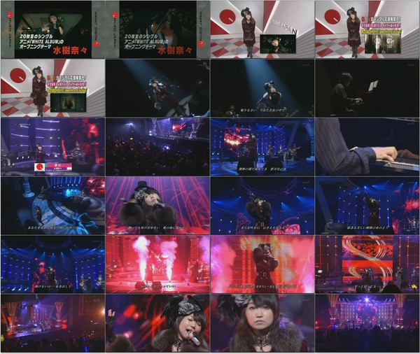 [TV] (水樹奈々) 夢幻 @ MUSIC JAPAN (20091101)(WMV9 QV80 1280x720).avi.jpg