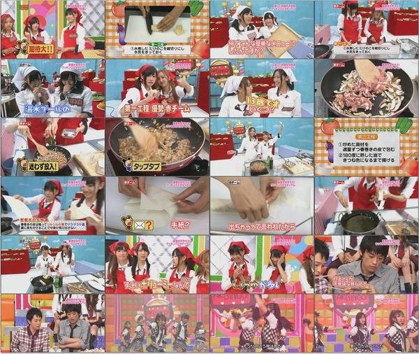 [TV] AKBINGO! #58 091105 1280x720.avi.jpg