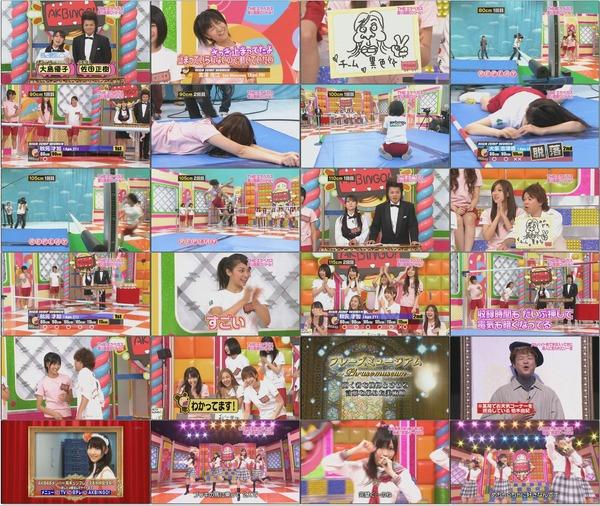 [TV] AKBINGO! #59 091112 1280x720.avi.jpg
