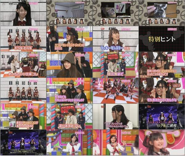 [TV] AKBINGO! #60 091119 1280x720.avi.jpg