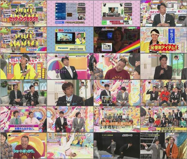 [TV] アメトーーク! 091016.avi.jpg