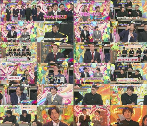 [TV] アメトーーク! 091023.avi.jpg